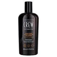 American Crew (Шампунь,ежедневный увлажняющий)