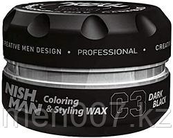Nishman цветной С3 Darkblack (Воск для укладки волос) 150мл