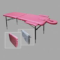 Массажный стол складной металлический(сумка.чехол) (6966)