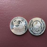 Юбилейные монеты Казахстана из серии Обряды и игры