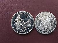 Монеты Казахстана из серии Обряды и игры