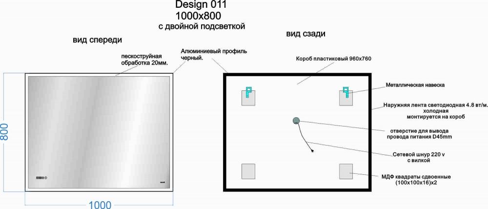 Зеркало Cersanit LED 011 design 100x80 с подсветкой часы металл. рамка прямоугольное (KN-LU-LED011*100-d-Os) - фото 5