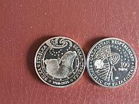 Монеты Казахстана Белка и Стрелка