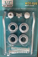 Монтажный комплект 1/2 (для алюм и биметал радиатора с двумя кронштейнами)