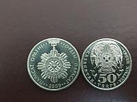 Юбилейные монеты Казахстана из серии Ордена и правительственные награды