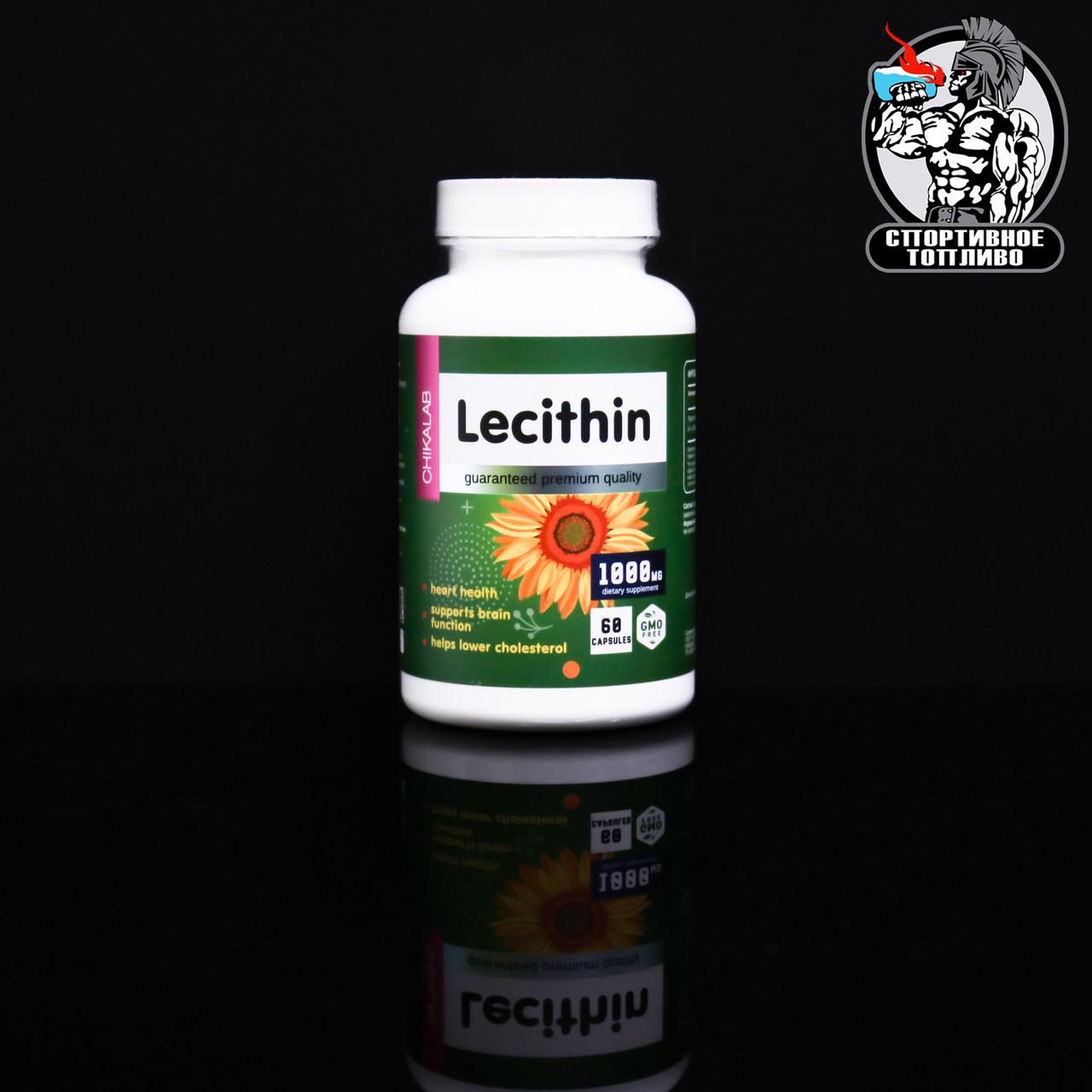 Chikalab - Lecithin 60капс/60порций