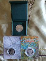 Набор юбилейных монет Казахстана Туранга и Жубан Молдагалиев