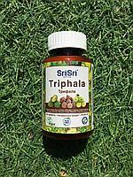 """Биологически Активная Добавка Трифала - Шри Шри Таттва"""" (Triphala Sri Sri Tattva)"""