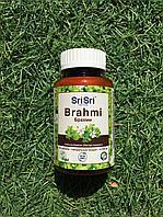 """Биологически Активная Добавка """"Брахми - Шри Шри Таттва"""" (Brahmi Sri Sri Tattva)"""