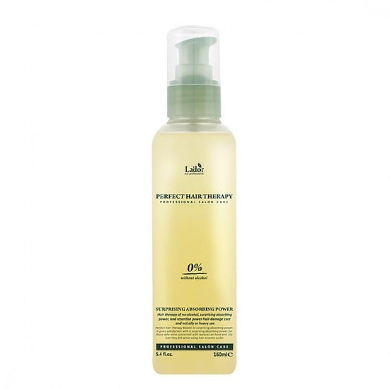 Несмываемый бальзам для волос с термозащитой Lador Perfect Hair Therapy, 160мл.