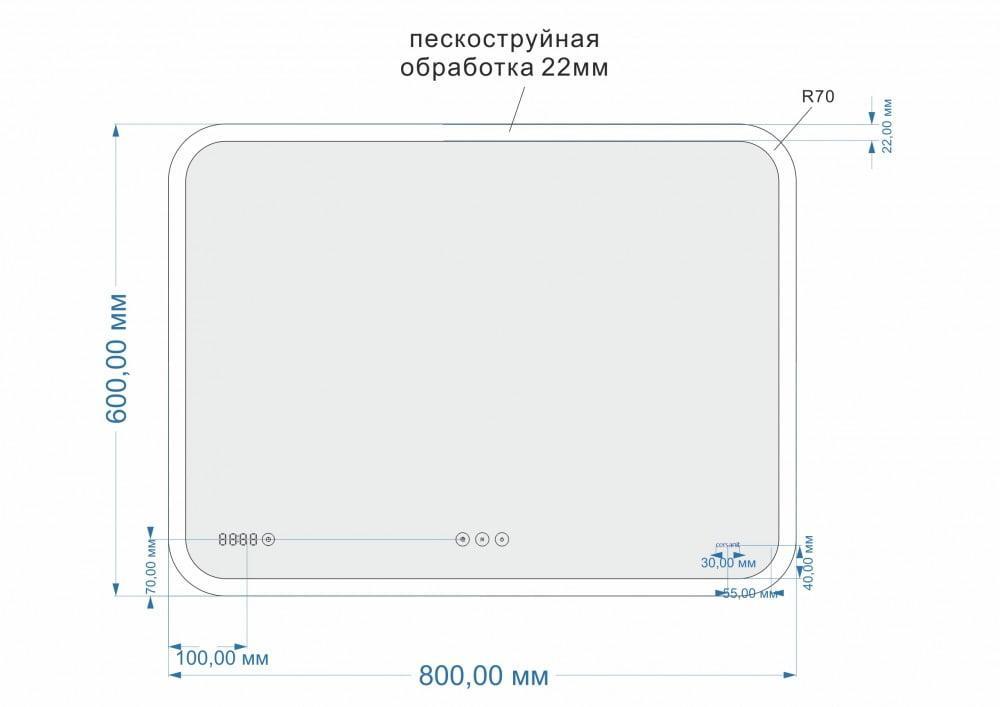 Зеркало Cersanit LED DESIGN PRO 070 80*60 bluetooth часы с подсветкой прямоугольное(KN-LU-LED070*80-p-Os) - фото 3