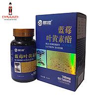 Таблетки для улучшения зрения Черника с лютеином Blueberry Lutein Ester 700 мг