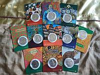 Юбилейные монеты Казахстана в блистерах