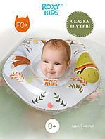 Надувной круг на шею для купания малышей Fairytale Fox
