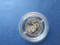 Юбилейная монета Казахстана,1995 г., номиналом 20 т.г., 50 лет ООН, качество Proof like, в капсуле