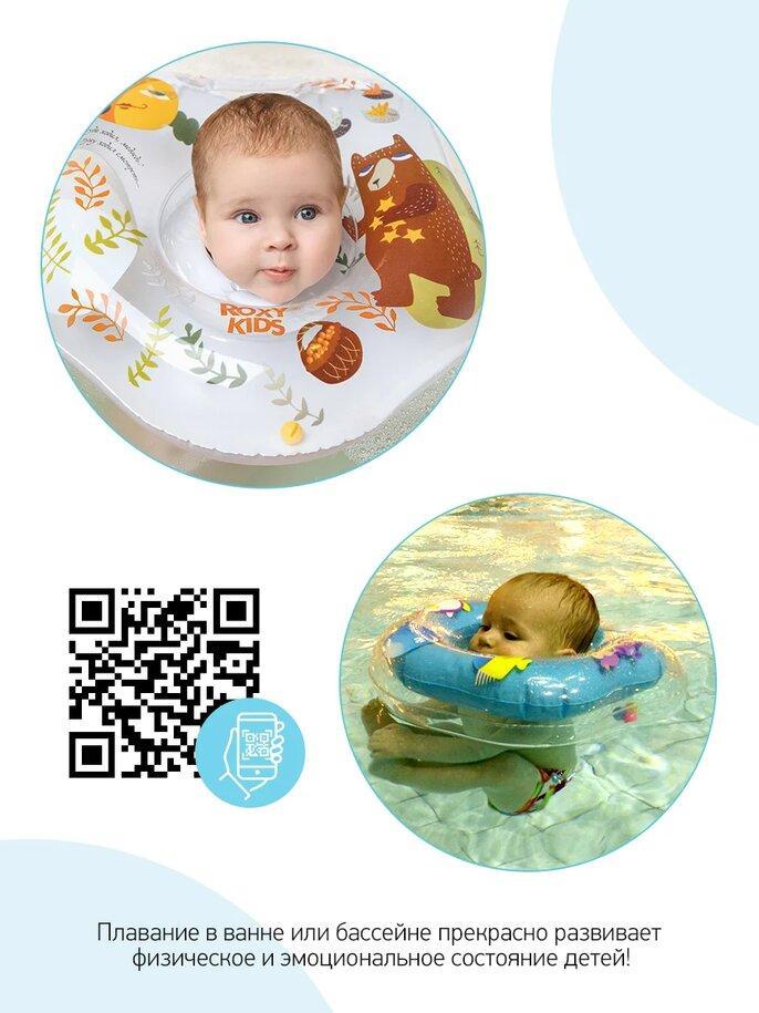 Надувной круг на шею для купания малышей Fairytale Bear - фото 8