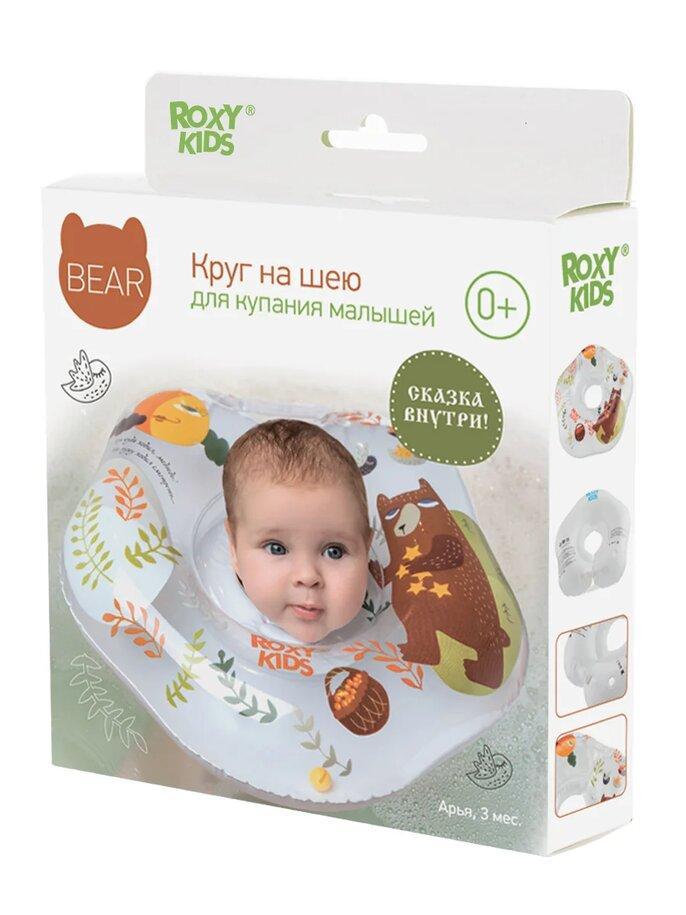 Надувной круг на шею для купания малышей Fairytale Bear - фото 3