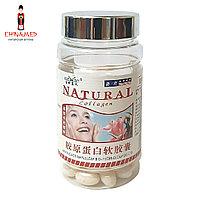 Капсулы для разглаживания кожи и укрепления суставов Natural Collagen