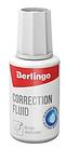 Корректирующая жидкость Berlingo на водной основе, 20мл.