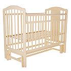 Кровать детская PITUSO NOLI Мишутка маятник универсальный с накладкой, cлоновая кость