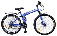 Велосипед Torrent Transformer Тёмно-Синий