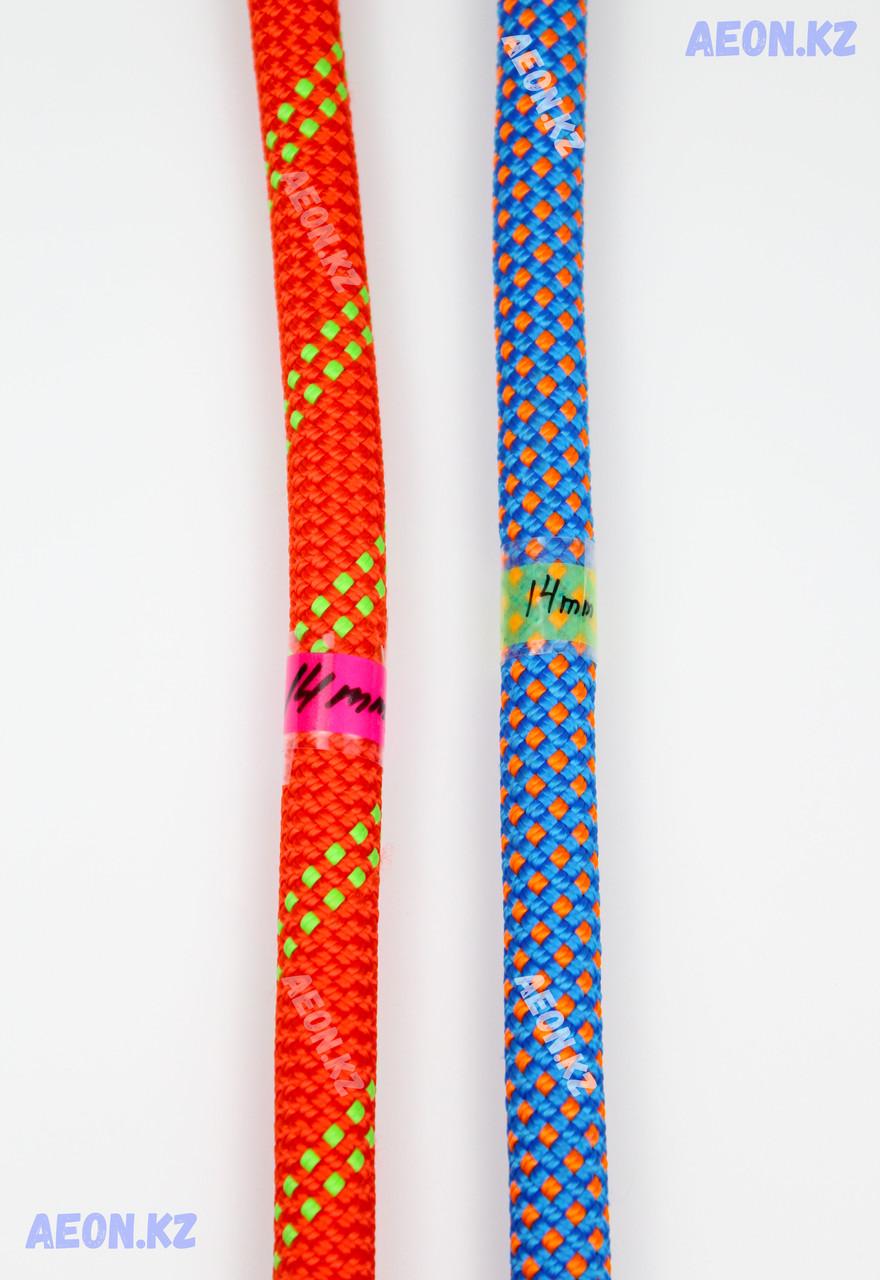 Веревка страховочно-спасательная 14 мм
