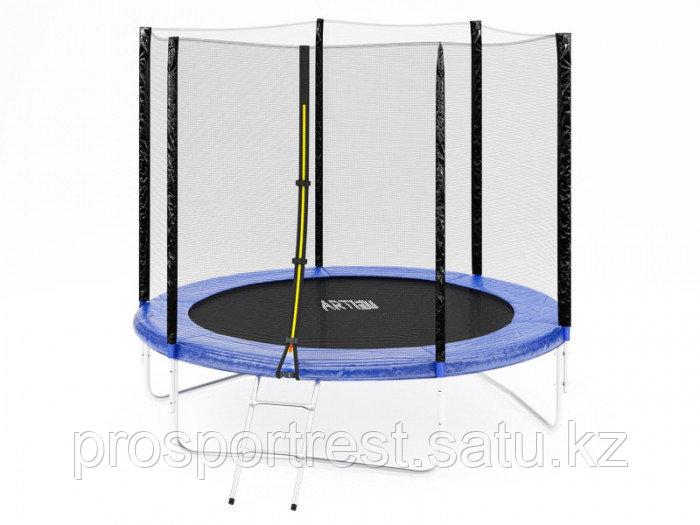 Батут ART.FiT 8ft с защитной сеткой и лестницей, 3 ноги 244 см