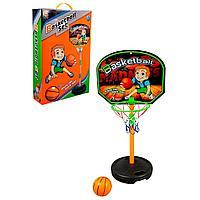 """YG Sport: Баскетбол """"Super"""", (щит, стойка 43х150 см., регулир. высот., мяч 12 см.)"""