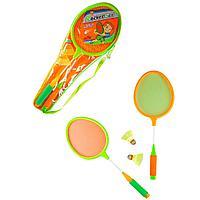 """YG Sport: Набор """"Badminton Plus"""", 62 см., с сумкой, (в компл. 2 воланчика)"""