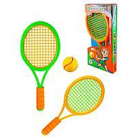 """YG Sport: Набор """"Большой теннис"""", 42 см."""