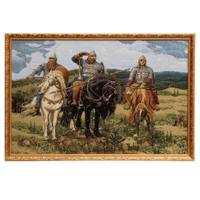 "Гобеленовая картина ""Три богатыря"" 76х52 см(80х57см)"
