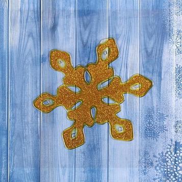 """Наклейка на стекло """"Снежинка с ромбиками"""" 15,5х16 см, золото"""