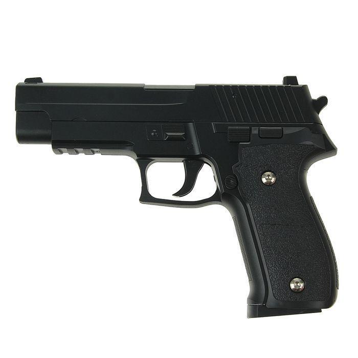 Пистолет пружинный Galaxy SIG226 G.26, клб 6 мм