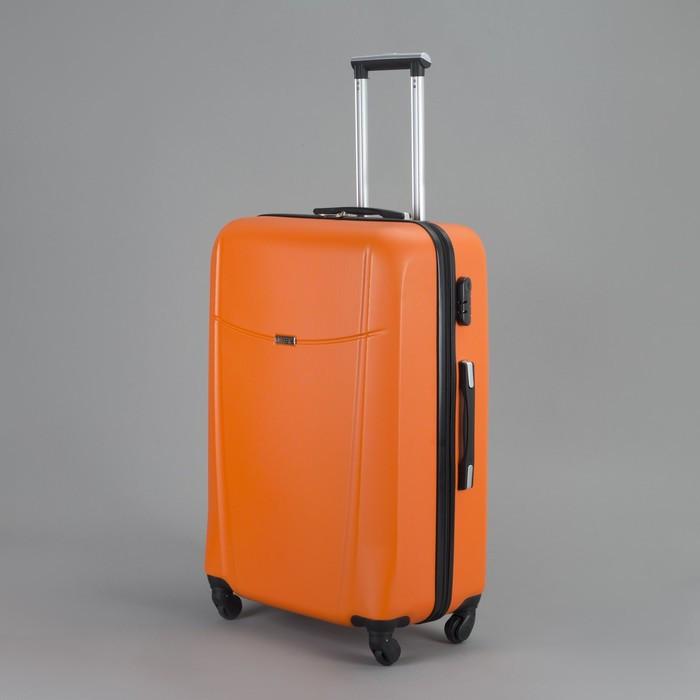 """Чемодан большой 28"""", отдел на молнии, кодовый замок, 4 колеса, цвет оранжевый"""