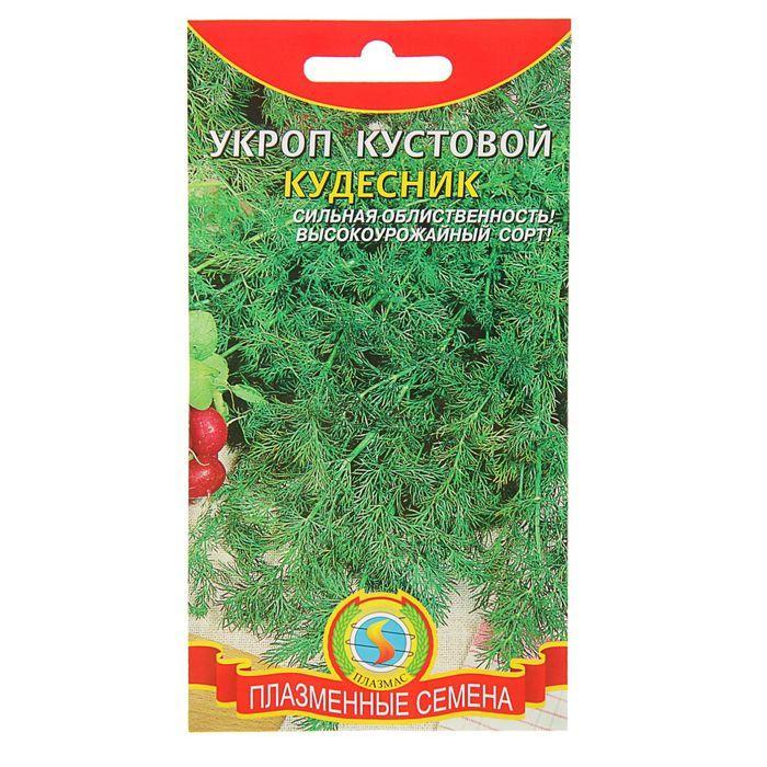 """Семена Укроп кустовой """"Кудесник"""", 0,5 г"""
