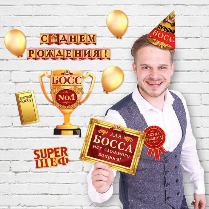 """Набор для оформления праздника """"С днем рождения, Super Шеф"""""""