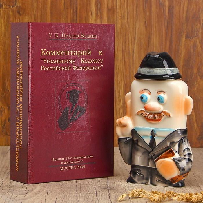 Штоф фарфоровый «Адвокат», в упаковке книге