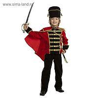 Детский карнавальный костюм «Гусар», бархат, размер 32, 122 см