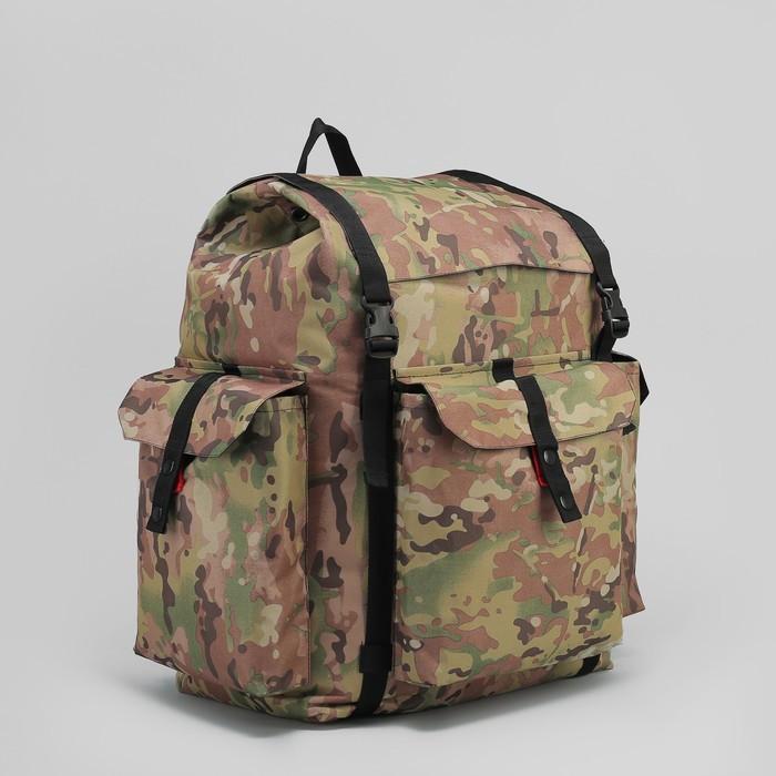 """Рюкзак туристический """"УНИВЕР"""", 78 л, отдел на шнурке, 3 наружных кармана, цвет мультикамуфляж"""