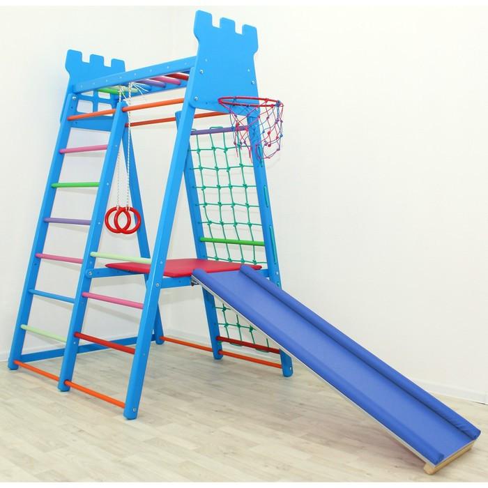 Детский спортивный комплекс Castle, цвет синий