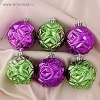 """Набор шаров пластик d-6 см, 6 шт """"Сфера"""" фиолетово-зелёный"""