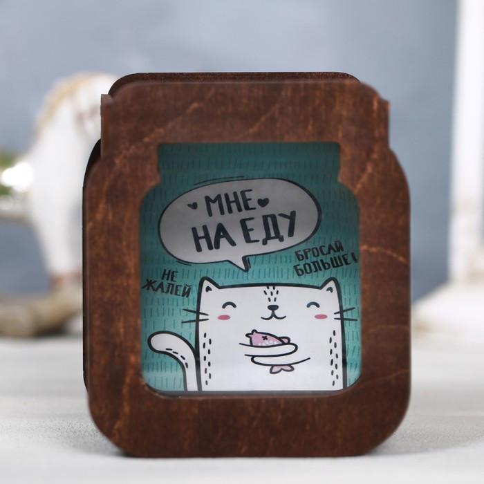 Копилка деревянная «На еду коту» 10 х 13 см