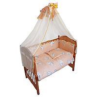 Комплект в кроватку «Слонята» (5 предметов), цвет персик
