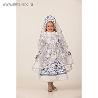 Карнавальный костюм «Снегурочка Метелица», платье, головной убор, р. 34, рост 134 см