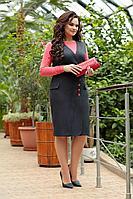 Женский осенний черный деловой большого размера сарафан Takka Plus 19С022/1 54р.