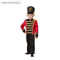 Карнавальный костюм «Гусар», куртка, брюки, головной убор, р. 34, рост 134 см
