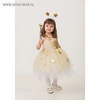 Карнавальный костюм «Звёздочка», сделай сам, корсет, ленты, брошки, аксессуары
