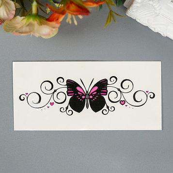 "Татуировка на тело ""Бабочка с узором"""