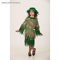 Карнавальный костюм «Кикимора», платье, накидка, шляпа, р. 30, рост 116 см