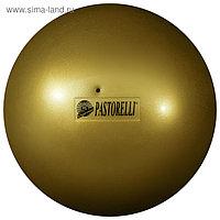 Мяч гимнастический Pastorelli New Generation, 18 см, FIG, цвет золотой